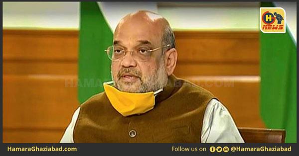 अहमदाबाद – गृह मंत्री अमित शाह के बारे में अफवाह फैलाने के आरोप में 4 गिरफ्तार
