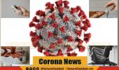 भारत में कोरोना संक्रमण से ठीक हुए मरीजो की संख्या एक्टिव केस की तुलना में 3.5 गुना अधिक हुई