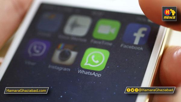 योगी सरकार का बड़ा फैसला – व्हाट्सएप के जरिए दाखिला कर सकेंगे यूपी बोर्ड के स्कूल