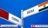 सावधान : भारतीय कंपनियों को नुकसान पहुंचाने के लिए चीन की नई साजिश
