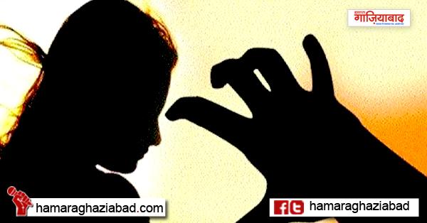 गाजियाबाद में नर्स से छेड़छाड़, रोडवेजकर्मी के खिलाफ FIR दर्ज