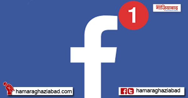 फेसबुक के नए ऐप से होगी घटनाओं की भविष्यवाणी