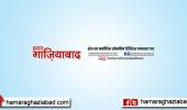 पार्षद माया देवी से हुई मारपीट, मुकदमा दर्ज