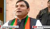 लोनी विधायक को पाकिस्तान से मिली जान से मारने की धमकी, FIR दर्ज