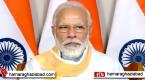 आत्मनिर्भर भारत के लिए 5 I जरूरी, CII में मोदी