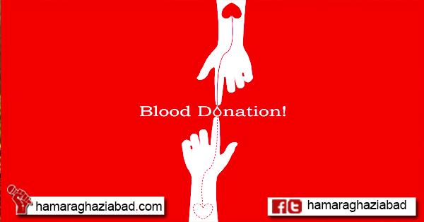 अच्छी खबर : जिंदगी के लिए वरदान बन रहा है ई-रक्तकोष