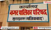 मुरादनगर में सफाई कर्मियों के साथ मारपीट