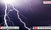 बिहार : पिछले 24 घंटों में आकाशीय बिजली गिरने से हुई 21 लोगों की मौत