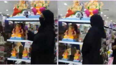 बहरीनः मुस्लिम महिला ने तोड़ीं गणेश की मूर्तियां, हुई कार्रवाई