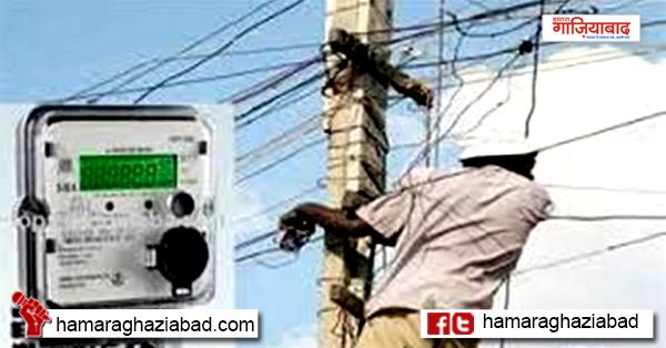 अवैध निर्माण पर हुए बिजली कनेक्शन पर नोटिस जारी