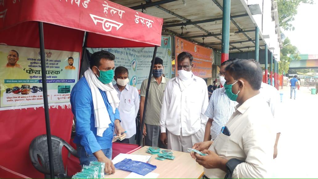 रोडवेज छह रुपये में बस अड्डे पर बेच रहा मॉस्क