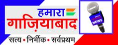 HamaraGhaziabad