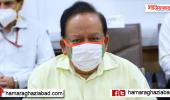 स्वास्थ्य मंत्री: उम्मीद है की दिवाली तक कंट्रोल में आ जाएगा कोरोना