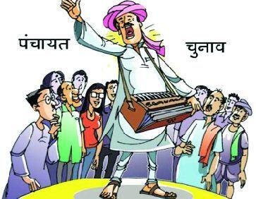 UP पंचायत चुनाव की तैयारियां शुरू – बीएलओ घर-घर जाकर करेंगे गणना और सर्वेक्षण