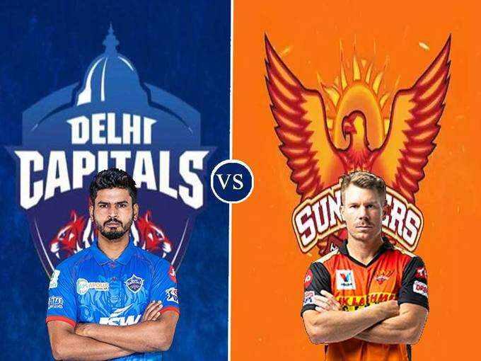 IPL 2020-सनराइजर्स हैदराबाद और दिल्ली कैपिटल्स के बीच आज होगा मैच