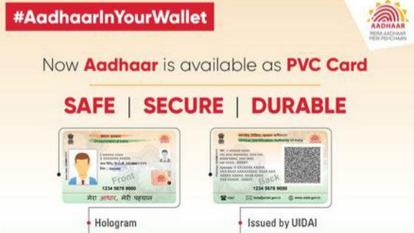 अब ATM कार्ड की तरह दिखेगा आपका आधार, 50 रुपए में बन जाएगा नया आधार कार्ड