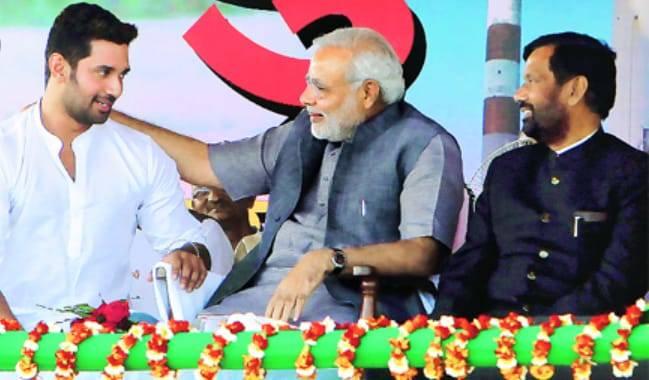 लोजपा संसदीय बोर्ड की बैठक आज दोपहर 3 बजे – भाजपा केन्द्रीय चुनाव समिति की बैठक शाम 6 बजे