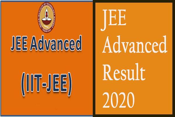आज जारी होंगे जेईई एडवांस्ड 2020 के नतीजे, jeeadv.ac.in पर कर सकते हैं चेक