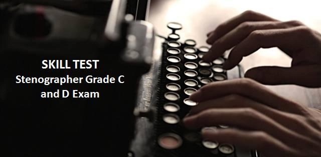 SSC स्टेनोग्राफर 2019:ग्रेड सी और डी परीक्षा के शेड्यूल में आयोग ने किया बदलाव, अब 22 से 24 दिसंबर को होगी परीक्षा