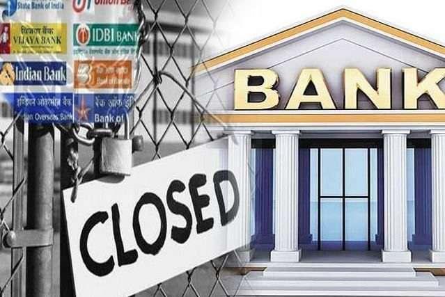 काम की बात:नवंबर में 15 दिन बंद रहेंगे बैंक, परेशानी से बचने के लिए यहां हॉलिडे लिस्ट देखकर निपटा लें अपने काम