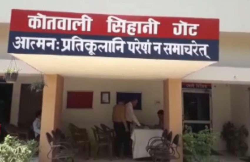 गाजियाबाद पॉवर कॉर्पोरेशन के कर्मचारी का राजनगर बिजलीघर में पिस्टल से फायरिंग करते वीडियो वायरल, कार्रवाई का इन्तजार