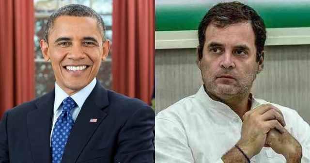 ओबामा की नजर में राहुल:US के पूर्व प्रेसिडेंट ने मेमोयर में लिखा- राहुल गांधी में सब्जेक्ट का मास्टर होने की योग्यता या जुनून नहीं