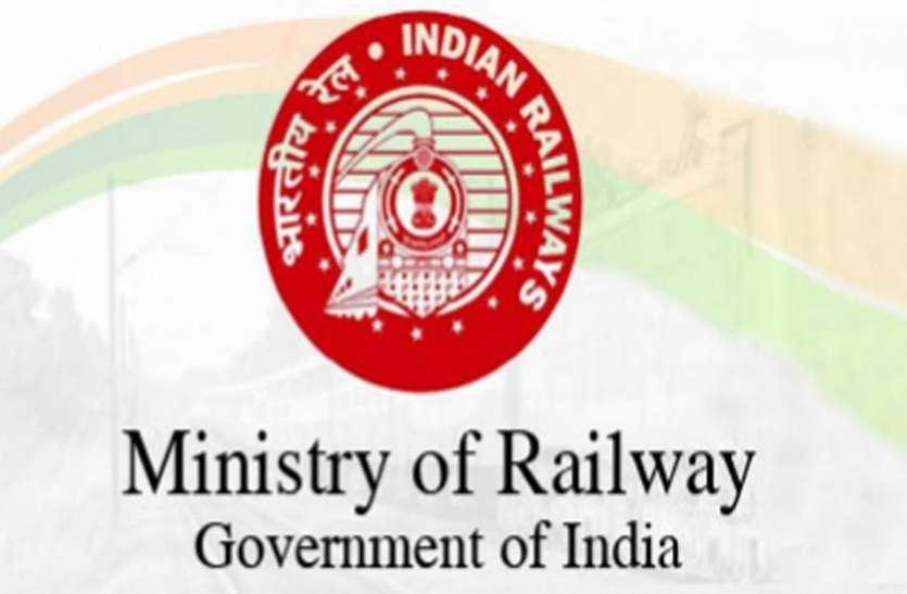 रेल मंत्रालय,लाखों कर्मचारियों और पेंशनधारकों के लिए रेलवे की ESS सुविधा, अब ऑनलाइन होंगे ये काम