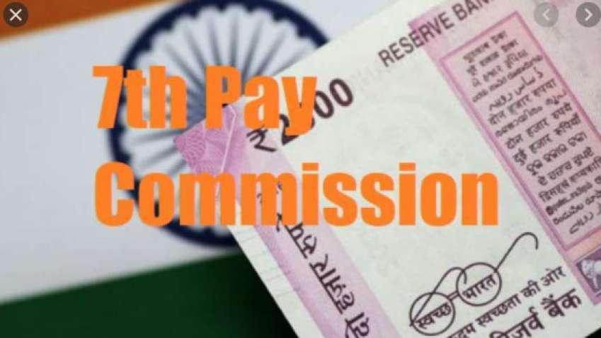 7th Pay Commission: नए साल में केंद्रीय कर्मचारियों को सरकार देने जा रही है तोहफा, बढ़ने वाली है सैलरी!