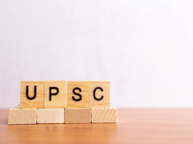 UPSC EPFO के लिए परीक्षा केंद्र बदलने का लिंक हुआ ओपन, यहां करें चेक