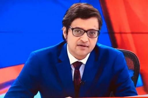 अर्नब गोस्वामी के चैनल रिपब्लिक भारत पर ब्रिटेन में लगा 20 लाख रुपए का जुर्माना, जानें क्या है मामला