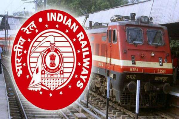 रेलवे की ऑनलाइन टिकट आरक्षण में खत्महोगी बाधा, वेबसाइट अपग्रेड