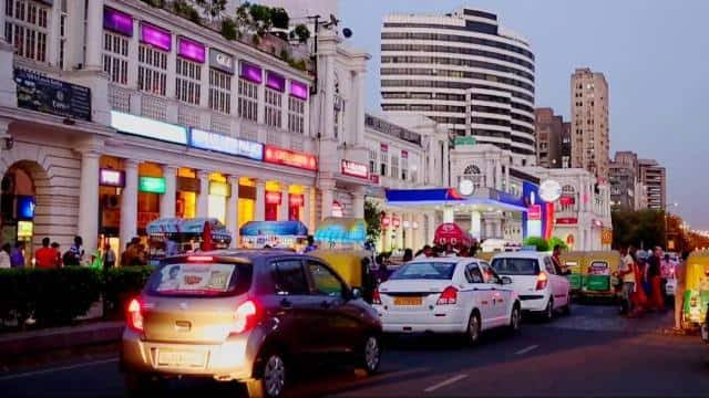 दिल्ली: कनॉट प्लेस में आज रात 8 बजे के बाद एंट्री बंद, पास दिखाने पर ही मिलेगा प्रवेश