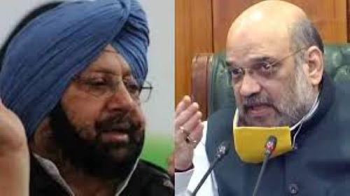 किसानों से सरकार की चौथे दौर की बातचीत शुरू, गृह मंत्री शाह और सीएम अमरिंदर की बैठक खत्म
