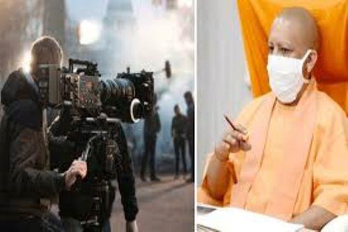 ग्रेटर नोएडा के साथ उत्तर प्रदेश के इस जिले में भी फिल्म सिटी बनेगी, सरकार ने योजना पर काम शुरू किया