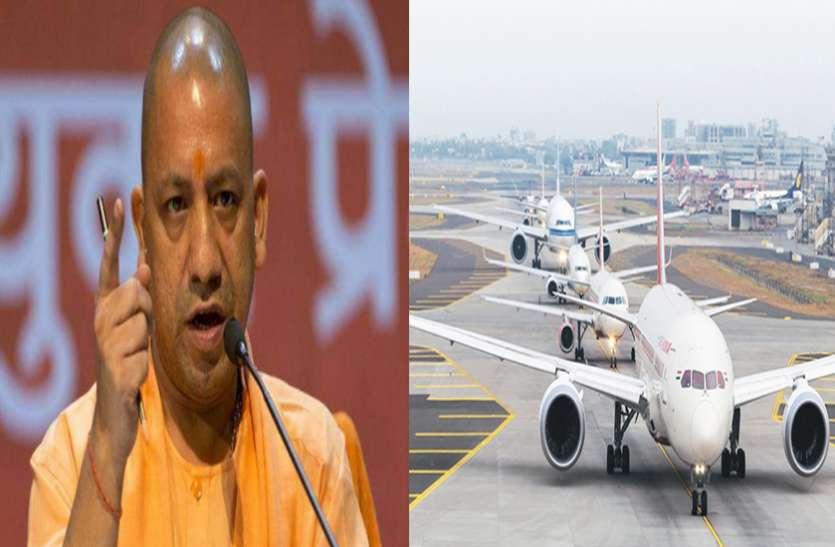 जेवर इंटरनेशनल एयरपोर्ट: मुख्यमंत्री योगी आदित्यनाथ ने लांच किया लोगो, उड़ता हुआ हंस होगा पहचान