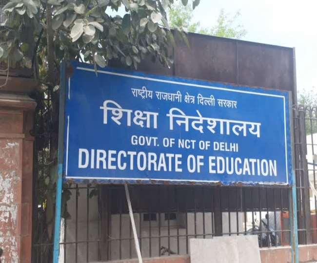 तंबाकू उत्पादों से संबंधित कंपनियों के प्रायोजित कार्यक्रमों में हिस्सा नहीं लें स्कूल, दिल्ली सरकार ने दिया निर्देश