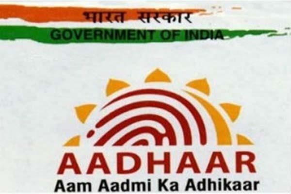 Aadhar Card बनवाने में ना करें गलती, सिर्फ इतने बार ही बदल सकते हैं नाम
