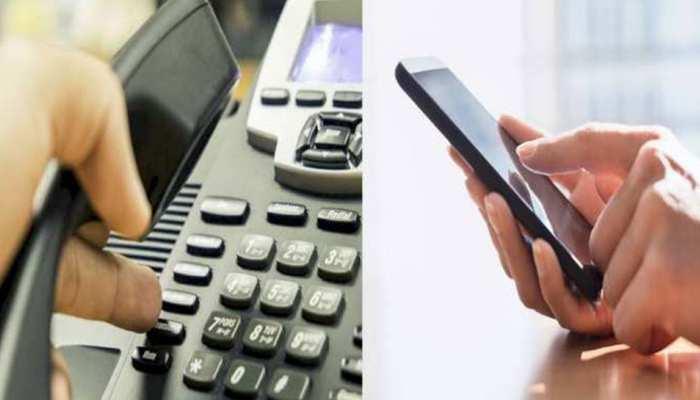 आज से बदल गया फोन पर बात करने का तरीका, एयरटेल से लेकर रिलायंस जियो ने लागू किया नया नियम