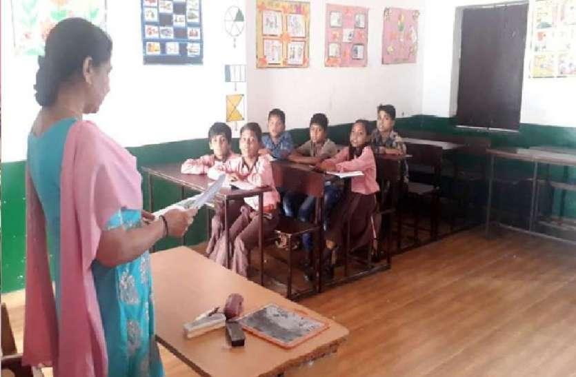 UP Teachers Transfer: तबादला लिस्ट जारी, 21695 टीचर्स को मिला ट्रांसफर, पढ़ें डिटेल