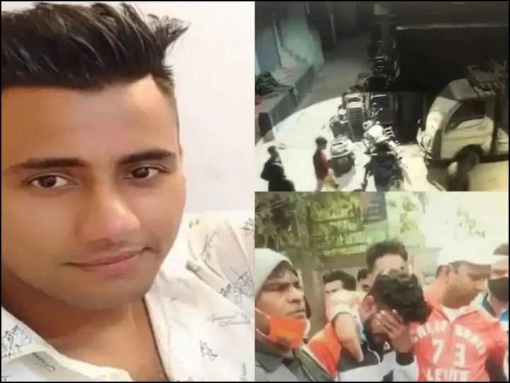 क्या है रिंकू शर्मा की हत्या की असली वजह? अब दिल्ली पुलिस की क्राइम ब्रांच करेगी जांच