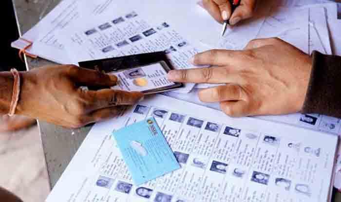 यूपी पंचायत चुनाव:मतदाता सूची में खेल,कई गांवों में आबादी से अधिक वोटर