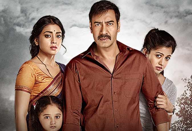 अजय देवगन की फिल्म 'दृश्यम' देखकर 13 साल के बच्चे ने की हत्या! जांच में हुआ खुलासा