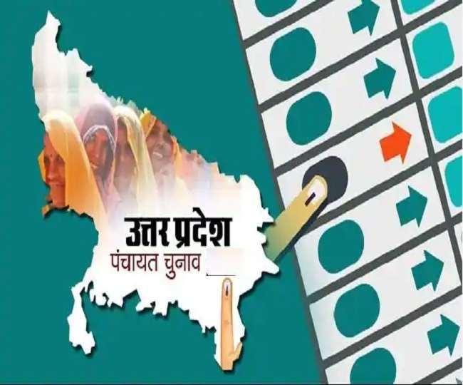 UP Panchayat Chunav 2021 Dates Declared: उत्तर प्रदेश में चार चरण में 15 अप्रैल से मतदान, दो मई को होगी गिनती