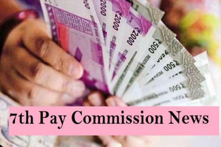 7th Pay Commission: 1 जुलाई से केंद्रीय कर्मचारियों पर खुशियों की बारिश! खाते में आने लगेगी बढ़ी हुई सैलरी