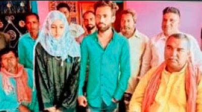 मेरठः छात्रा को मेरठ में ढूंढ रहा था परिवार, युवती ने इंस्टाग्राम फ्रेंड के साथ बिहार में बसा लिया 'घर-बार'