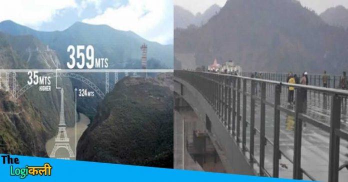 चिनाब नदी पर बन रहा है दुनिया का सबसे ऊंचा ब्रिज, एफिल टॉवर से भी अधिक होगी ऊंचाई: जानिए सबकुछ