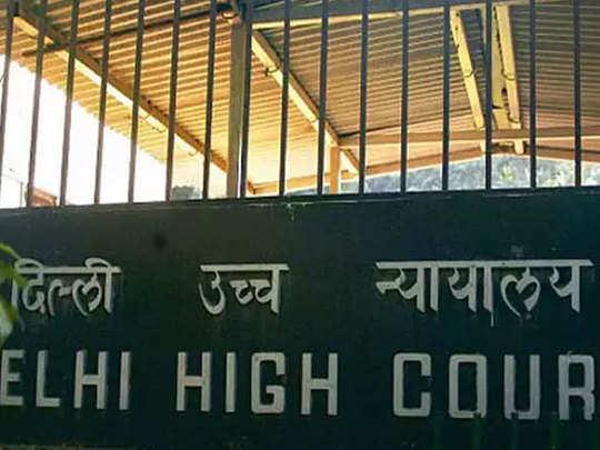 बिना मास्क के चुनाव प्रचार कर रहे नेताओं पर लगी याचिका, अदालत ने मांगा केन्द्र और EC से जवाब