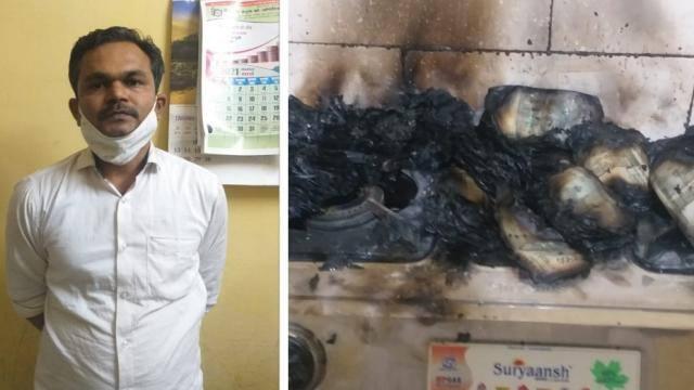 एंटी करप्शन टीम का छापा पड़ने से पहले तहसीलदार ने रिश्वत में मिले 20 लाख रुपयों में लगा दी आग