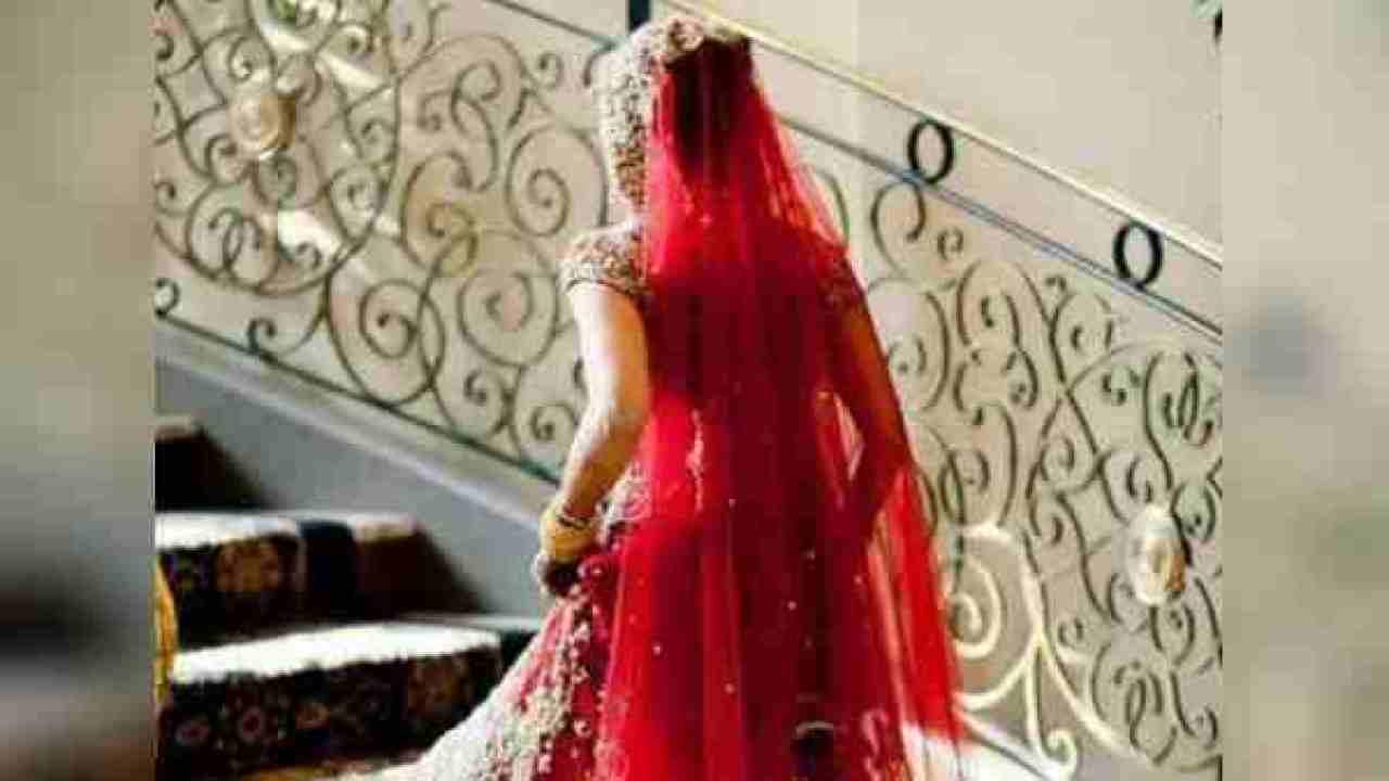 Meerut News: चार फेरों के बाद जेवरात लेकर फरार हुई दुल्हन, घराती और पंडित भी गायब
