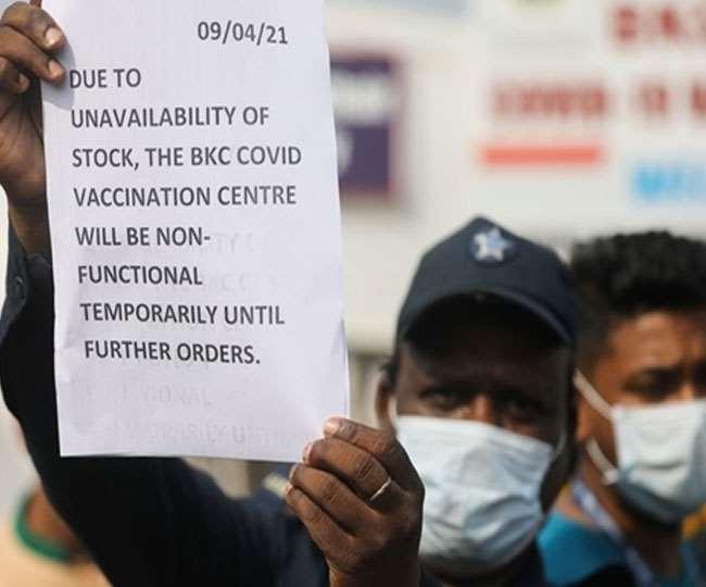 Vaccine Shortage: कोविड-19 टीके केंद्र बंद, उदास लौट रहे नागरिक, जानें- आपके राज्य में वैक्सीन है या नहीं?